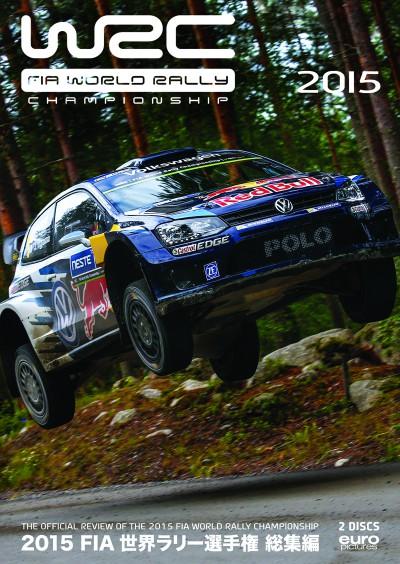 4753_AW_WRC2013