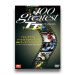100 Greatest TT Moment