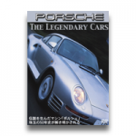 The Legendary Cars PORSCHE