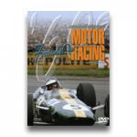 ヒストリー・オブ・モーターレーシング 1960-1969