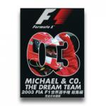 2003 FIA F1世界選手権 総集編