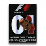 2004 FIA F1世界選手権 総集編