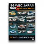 1986 WEC JAPAN