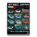 1987 WEC JAPAN