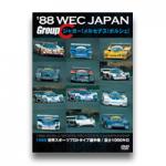 1988 WEC JAPAN