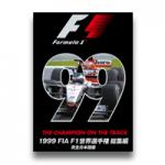 1999 FIA F1世界選手権 総集編