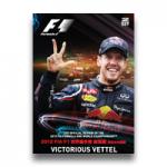 2012 FIA F1世界選手権 総集編