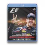 2012 FIA F1世界選手権 総集編 ブルーレイ
