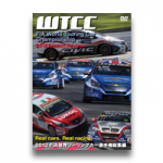 2012 FIA 世界ツーリングカー選手権 総集編