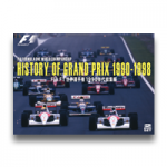 HISTORY OF GRANDPRIX 1990-1998