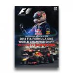 2013 FIA F1世界選手権 総集編