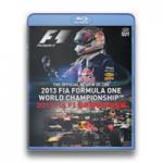 2013 FIA F1世界選手権 総集編 ブルーレイ