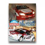 アイス・レーシング 2005 to 2006