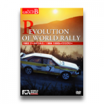 REVOLUTION OF WORLD RALLY