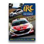 2008 IRC 総集編