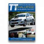 TTチャレンジ・ザ・スバル・レコード