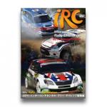 2011 IRC 総集編