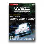 WRC LEGEND 2000/2001/2002