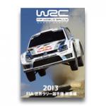 2013 FIA 世界ラリー選手権 総集編