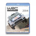 2014 FIA 世界ラリー選手権 総集編 ブルーレイ